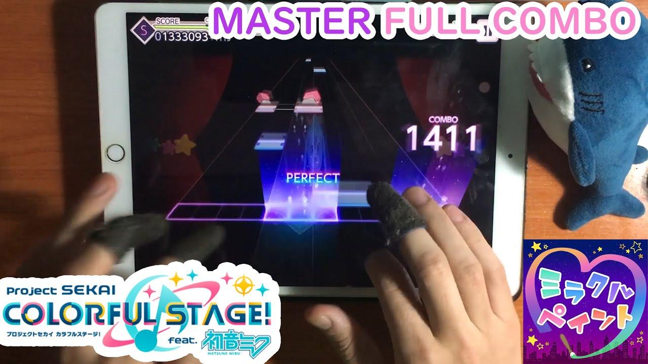 Project SEKAI - Sekai Version - Miracle Paint (Master 29 - FULL COMBO!) [60fps]
