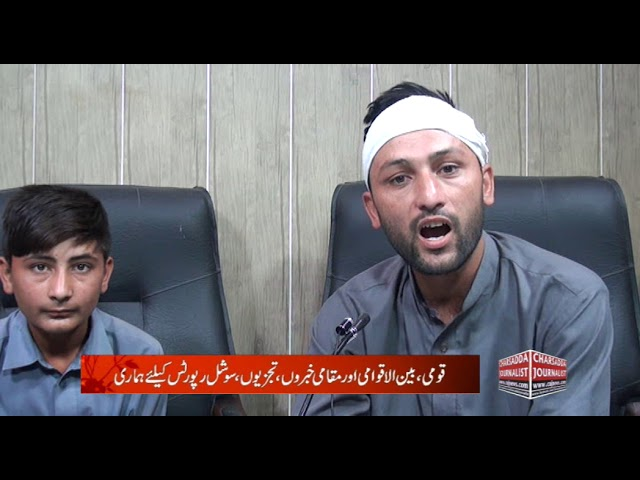 A small boy raped on gun point in Charsadda