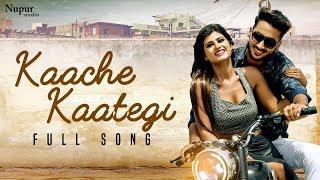 Kaache Kaategi - Pk Rajli   Himanshi Goswami , Harick   New Haryanvi Songs Haryanavi 2019