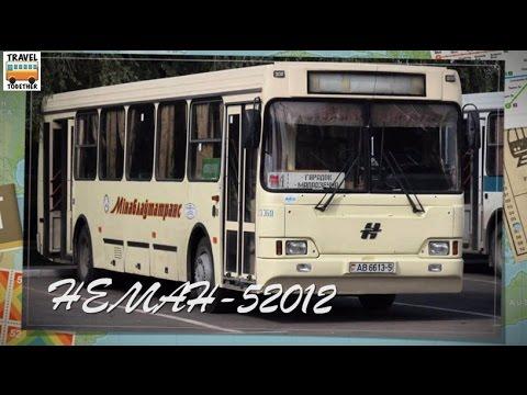Транспорт Беларуси
