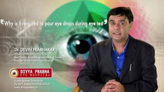 What is a dilated eye checkup