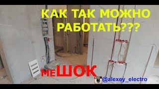 видео Установка проточного водонагревателя: подготовительные работы, порядок монтажа