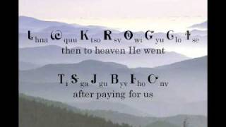 Amazing Grace (Lyrics in the Cherokee Language)