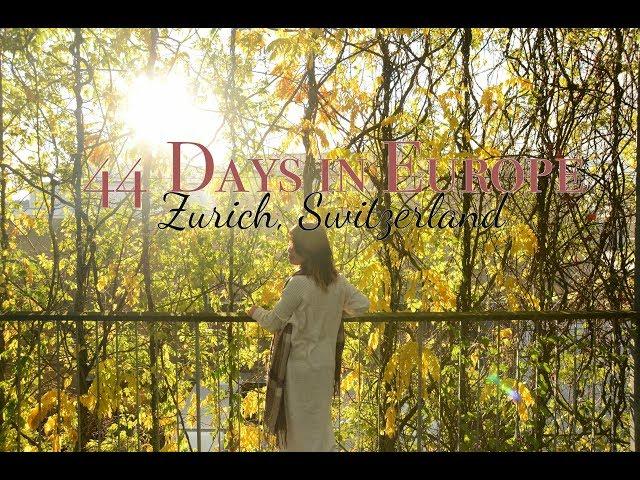 [Travel Vlog] 44???6? - ??????  44 days in Europe - Zurich, Switzerland