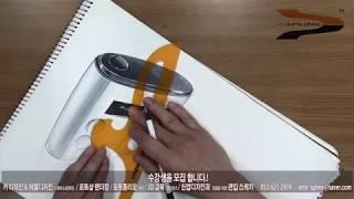 [인투스플라인/into spline]- 제품스케치/MP3, product sketch/MP3