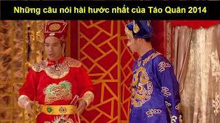 Hài Tết 2018  - Những câu nói hài hước táo quân
