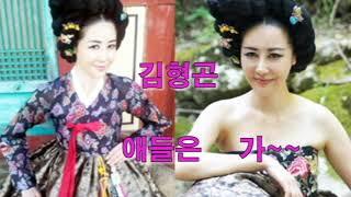 웃음의 천재 김형곤~애들은가~~^^