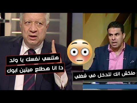 حصريا خناقة الموسم بين مرتضي و خالد الغندور انقلب السحر علي الساحر
