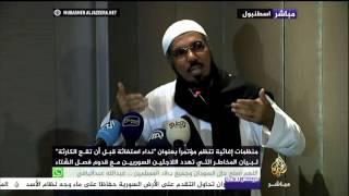 فيديو.. العودة يطالب بمضاعفة المساعدة للاجئين السوريين