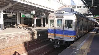 南海高野線 堺東駅6000系(6001+6027+6911編成) 快急 橋本行 発車