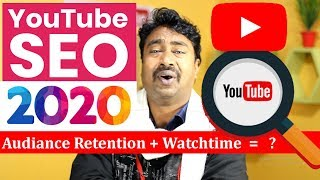 YouTube Search Engine Optimization (SEO) 2020 | Top Factors for Ranking Youtube Video in 2020