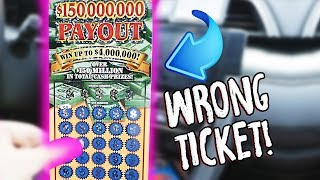 THEY SOLD US THE WRONG LOTTERY TICKET...