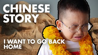 Learn Chinese for Beginners | Chinese Speaking Conversation HSK1 Listening Practice VI.II