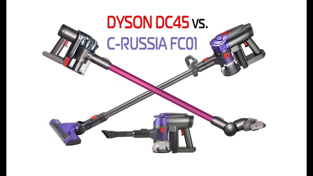 dyson dc62 dc45 сравнение