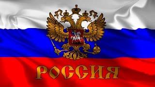 Государственные праздники Российской Федерации (презентация)