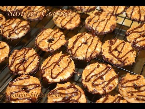 Recette de cookie scout samoa