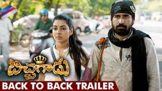 Bichagadu Telugu Movie Back to Back Trailers | Vijay Antony | Santa Titus | Sasi | Telugu Filmnagar