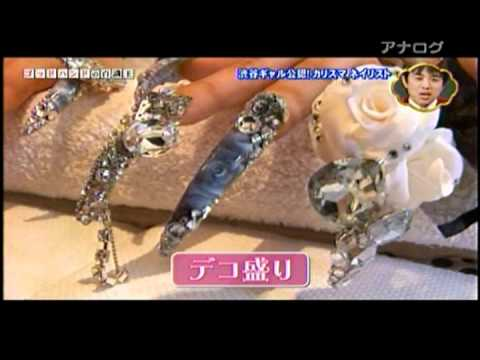 ネイルアートゴットハンド・スムースネイル渋谷・Nail Art GODHAND