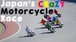 Japan's CRAZY Motorcycle RACE