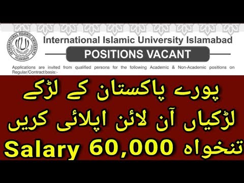 International Islamic University Islamabad Jobs 2019 L Apply Now For Job