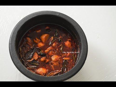 മീൻ മുളകിട്ടത് II Meen Mulakittathu II Spicy Fish Curry without Coconut