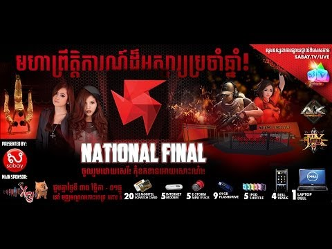 Cambodia Cyber Championships National Final Day 01