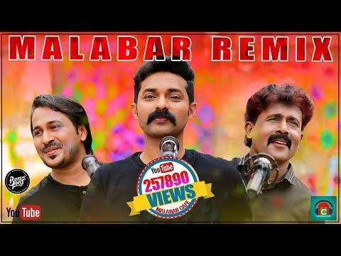 MALABAR REMIX 2019 | MALABAR CAFE | JALAL MAGNUS,MUJEEB RAHMAN,JAMSHIR AHMED