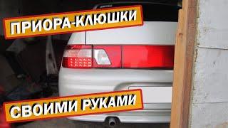 видео светодиодные платы