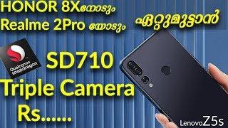 Lenovo Z5s Malayalam review