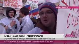 «В деканате приказали». Участники «Антимайдана» в Москве объясняют, зачем они вышли на марш