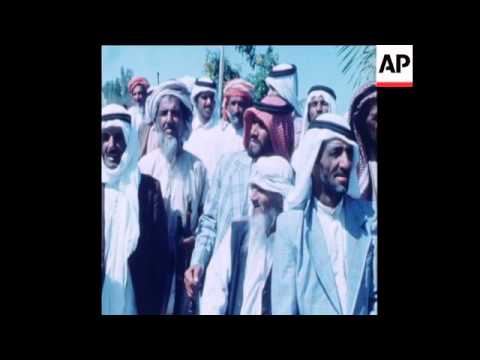 SYND 22 3 79 SUPREME COUNCIL OF UAE MEET IN ABU DHABI AND DEMO ADDRESSED BY SHEIKH ZAYED