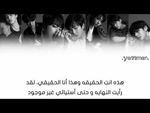 BTS - Outro: Tear - Arabic Sub الترجمه العربيه