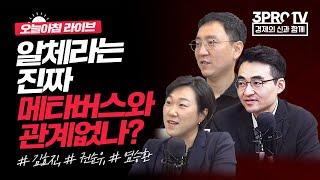 [Live] 수출 코리아!… 7월 554억弗로 월 기준…