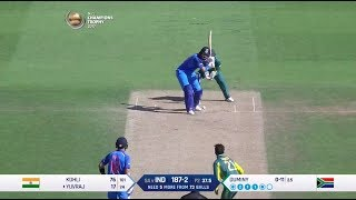 BPL 2016 Highlights