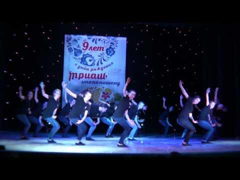 Фильм Уличные танцы (Street Dance) - смотреть онлайн