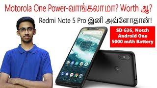 Motorola One Power - வாங்கலாமா? Redmi Note 5 Pro Killer! ( Tamil ) | Tech Satire