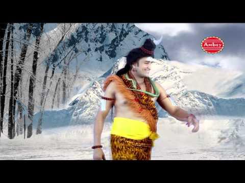 Bhang Ki Matki (Latest Haryanvi Kanwar Bhajan...