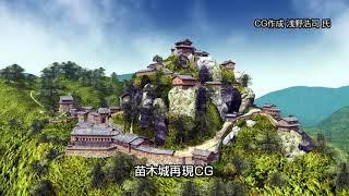 岐阜の宝もの「ひがしみのの山城」