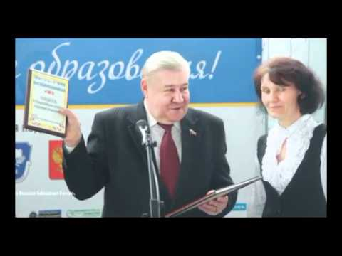 The Russian Education Forum