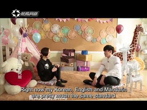 [English Sub] 150528 Wu Yi Fan - A Date with Lu Yu (Part 1/3)