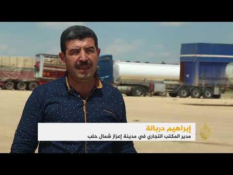 عودة النشاط التجاري والاقتصادي لمناطق ريف حلب  - 14:22-2018 / 5 / 19