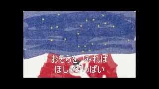 星座のロックンロール(音質少し向上版)