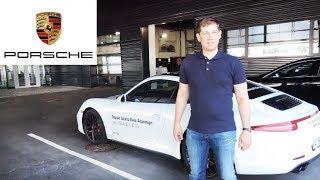 Porsche 911 тест драйв/автоцентр