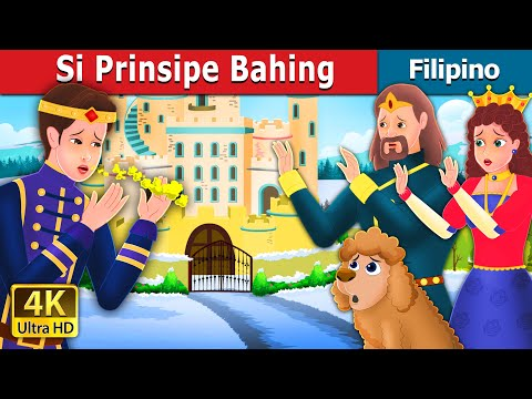Si Prinsipe Bahing | Prince Sneeze Story | Filipino Fairy Tales