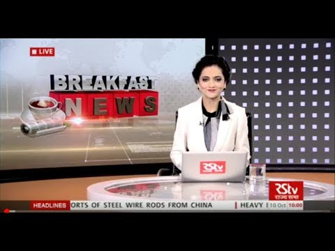 English News Bulletin – Oct 10, 2017 (10 am)
