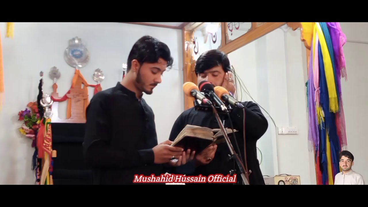 Download Zakir Hadi Hussain Zakir Haider Abbas زاکر ہادی زاکر حیدر