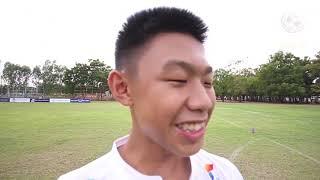 Thailand Youth League : Challenge Ep.15 ท้าพิสูจน์น้องๆ รุ่นอายุไม่เกิน 19 ปี