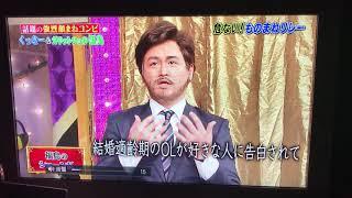 ガリットチュウ福島 ショーンK ショーンk 検索動画 6