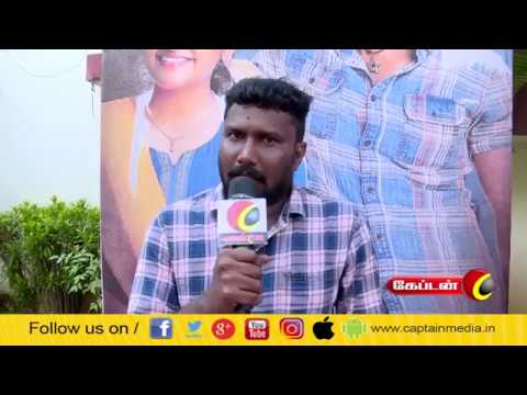 Devarattam படக் குழு PressMeet | #GauthamKarthik, #ManjimaMohan #Muthaiah #NivasKPrasanna  Like: https://www.facebook.com/CaptainTelevision/ Follow: https://twitter.com/captainnewstv Web:  http://www.captainmedia.in  About Captain TV  Captain TV, a standalone Tamil General Entertainment Satellite Television Channel was launched on April 14, 2010. Equipped with latest technical Infrastructure to reach the Global Tamil Population A complete entertainment and current affairs channel which emphasis on • Social Awareness • Uplifting of Youth • Women development Socially and Economically • Enlighten the social causes and effects and cover all other public views  Our vision is to be recognized as the world's leading Tamil Entrainment, News and Current Affairs media network most trusted, reaching people without any barriers.  Our mission is to deliver informative, educative and entertainment content to the world Tamil populations which inspires people through Engaging talented, creative and spirited people. Reaching deeper, broader and closer with our content, platforms, and interactions. Rebalancing Tamil Media by representing the diversity and humanity of the world. Being a hope to the voiceless. Achieving outstanding results efficiently.