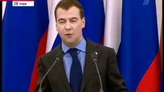 Медведев о платном школьном образовании в России